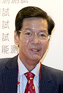 Dr. Lee Tak Hong